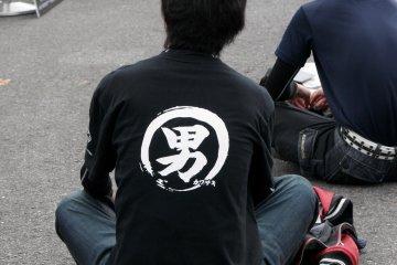 [2016]カワサキU29ミーティング in 栃木