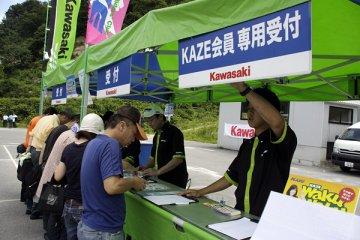 2011年7月9日 カワサキコーヒーブレイクミーティング in 滋賀