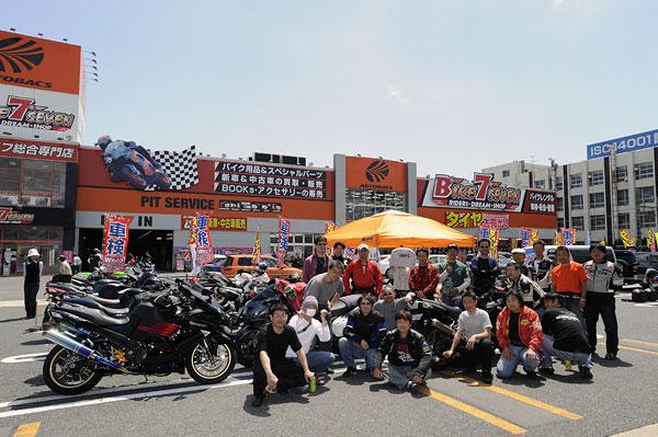 最速バイカーズMTパワーチェック大会 2010 in バイクセブン伊丹
