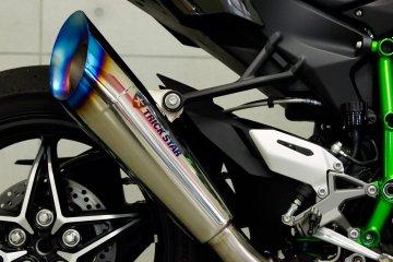 トリックスター Ninja H2用 レーシングスリップオン
