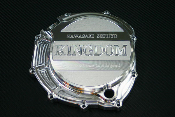 KINGDOM クラッチカバー STREET仕様