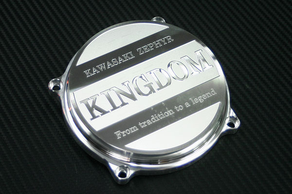 KINGDOM クランクエンドカバー STREET仕様