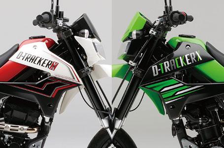 2011年モデル D-TRACKER X
