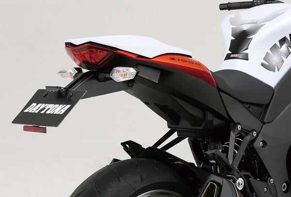 デイトナ 10年式Z1000用 フェンダーレスキット
