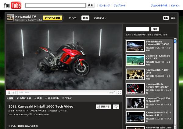 2011 Kawasaki Ninja® 1000 Tech Video