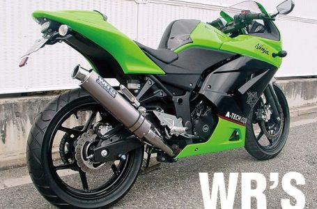 WR'S Ninja250R用 チタンサイレンサーリアエキゾースト