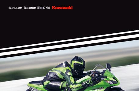 2011年版カワサキ純正ウエア&グッズカタログ