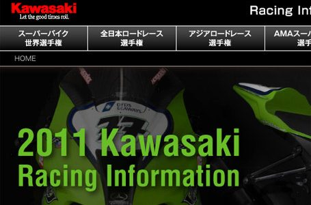 Kawasaki Racing Information