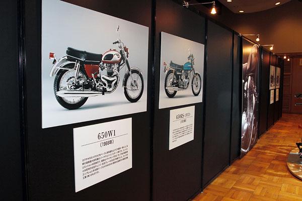車両の展示に合わせ、壁には歴代Wシリーズの紹介パネルが掲示され、Wの歴史がわかりやすく説明されていた