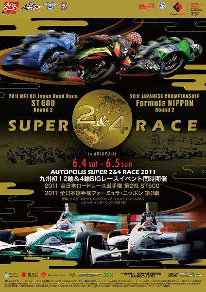AUTOPOLIS SUPER2&4