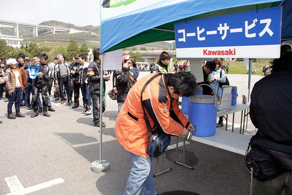 カワサキコーヒーブレイクミーティング in 浜名湖
