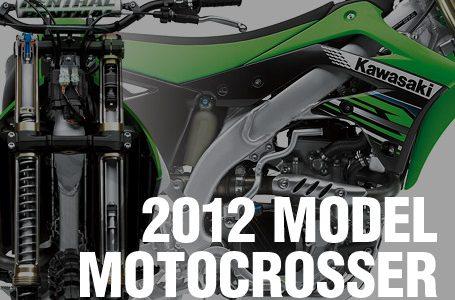 2012年モデル モトクロッサー