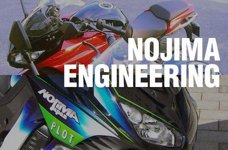 ノジマエンジニアリング Ninja1000用スクリーン