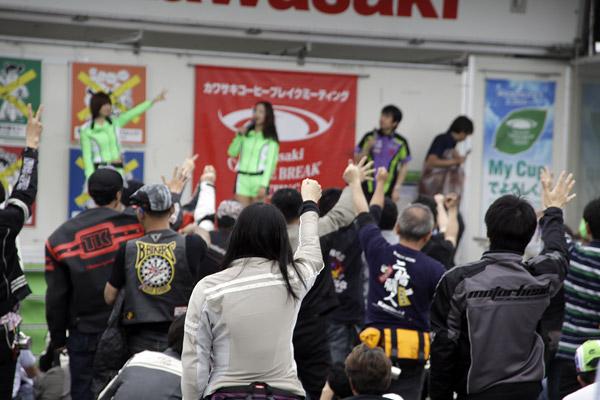 写真は「カワサキコーヒーブレイクミーティング in 浜名湖」の模様