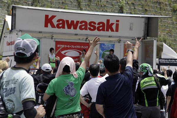 写真は「カワサキコーヒーブレイクミーティング in 滋賀」の模様