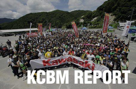 2011年7月9日 カワサキコーヒーブレイクミーティング in 滋賀 レポート