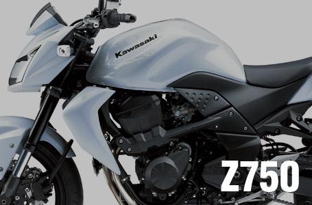 2012年モデル Z750/ABS