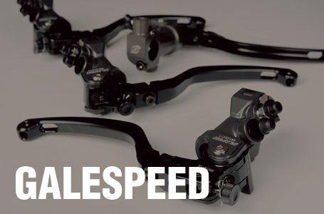 GALESPEED RADIAL MASTER CYLINDER by ACTIVE