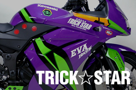 トリック☆スターよりエヴァンゲリオンRT初号機Ninja250Rが発売