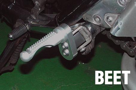 BEET Kawasaki車用 汎用チルトステップ