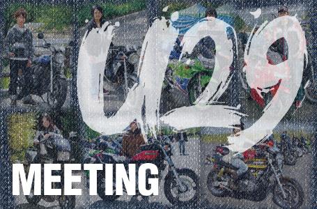 カワサキオーナーズU29ミーティング