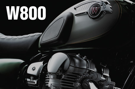 [W800/Special Edition]2012年モデルは現行仕様を継続。諸元等の変更はなし