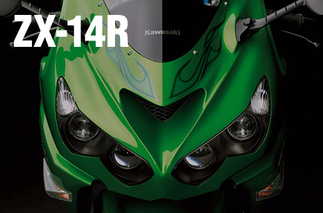 [Ninja ZX-14R/ZZR1400]極限進化した2012年モデル、ついに発表!!