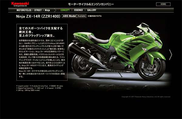 Ninja ZX-14R (ZZR1400) : Kawasaki モーターサイクル&エンジンカンパニー