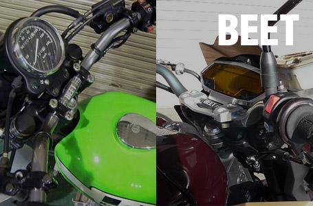 BEETよりZ1000用と250TR用のハンドルキットがリリース