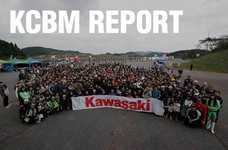 [2011]九州では初の佐賀県で開催! カワサキコーヒーブレイクミーティング in 佐賀 レポート