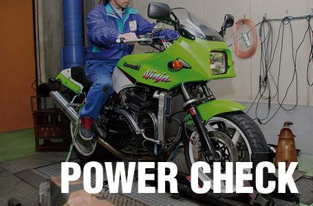 あなたの愛車、何馬力? カワサキバイクマガジンがパワーチェック大会を開催!