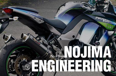ノジマのNinja1000用DLCチタンシリーズにフルエキ・2本出しモデルが登場