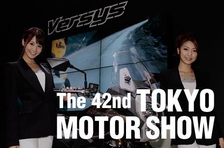 第42回東京モーターショー速報! カワサキは話題のニューモデルを間近に展示