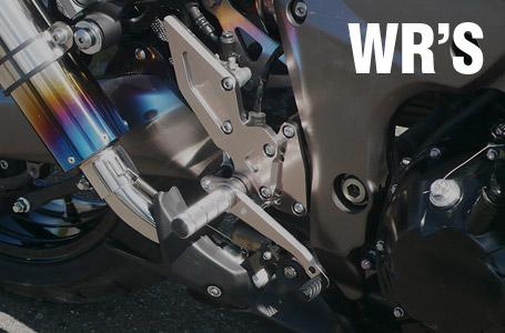 WR'Sよりニンジャ1000用のライディングステップがリリース
