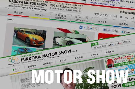 [2011-12]カワサキが名古屋と福岡のモーターショーに出展。体感コーナーにはZX-14RやNinja650などの最新モデルも登場