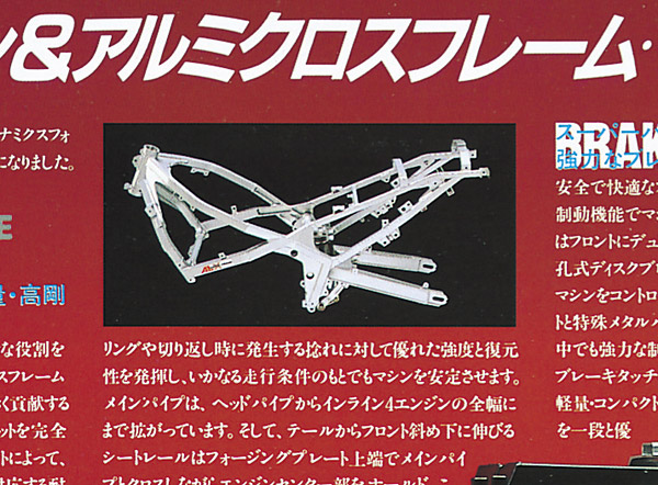 GPZ400Rカタログ
