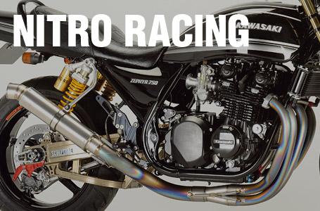 ナイトロレーシングよりゼファー750用チタン製フルエキゾーストマフラーが発売