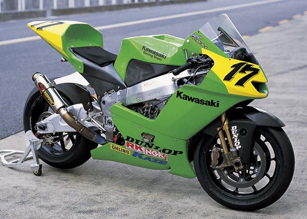 2002 ZX-RR