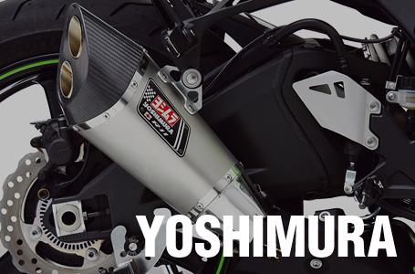 ヨシムラから、現行ZX-10Rに対応する新スタイルスリップオンマフラーが登場