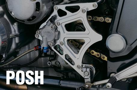 ポッシュのスプロケットカバーシリーズにゼファー1100/RS用が追加
