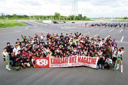 カワサキオーナーズU29ミーティング(第1回)