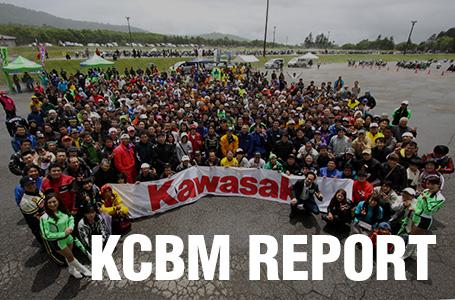 [2012]久々の雨に見舞われた開催。カワサキコーヒーブレイクミーティング in 福島 レポート