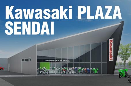 「Kawasaki PLAZA 仙台」が6月30日にオープン