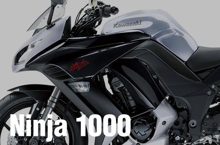 [Ninja 1000/Z1000 SX/ABS]2013年モデルはグリーン&ホワイトの2色