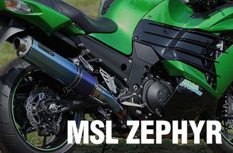 K's STYLE MUFFLER series for Ninja ZX-14R by MSL ZEPHYR