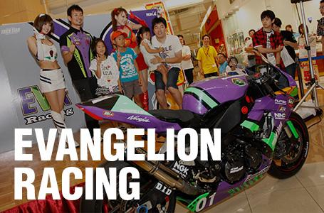 [2012]エヴァンゲリオン レーシングが8月5日(日)に鳥取県でイベントを開催