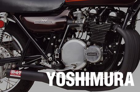 ヨシムラがZ1生誕40周年を記念し、Z1用レーシングマフラーをリリース