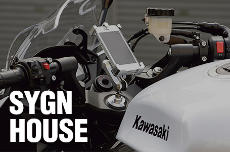 MOUNT SYSTEM for Ninja1000 & 1400GTR by SYGN HOUSE