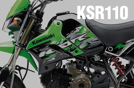 [KSR110]2013年モデルとして、フィリピン仕様が登場。らしさはそのままにスタイルが一新