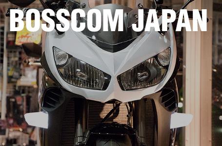 ボスコムジャパンよりNinja1000用LEDフロントウインカーが発売